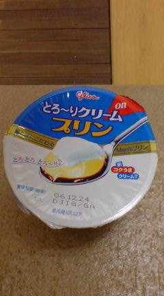 とろ〜りクリームonプリン