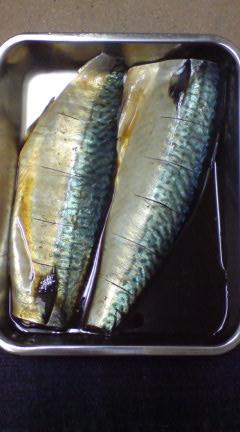 鯖のシークワーサー焼
